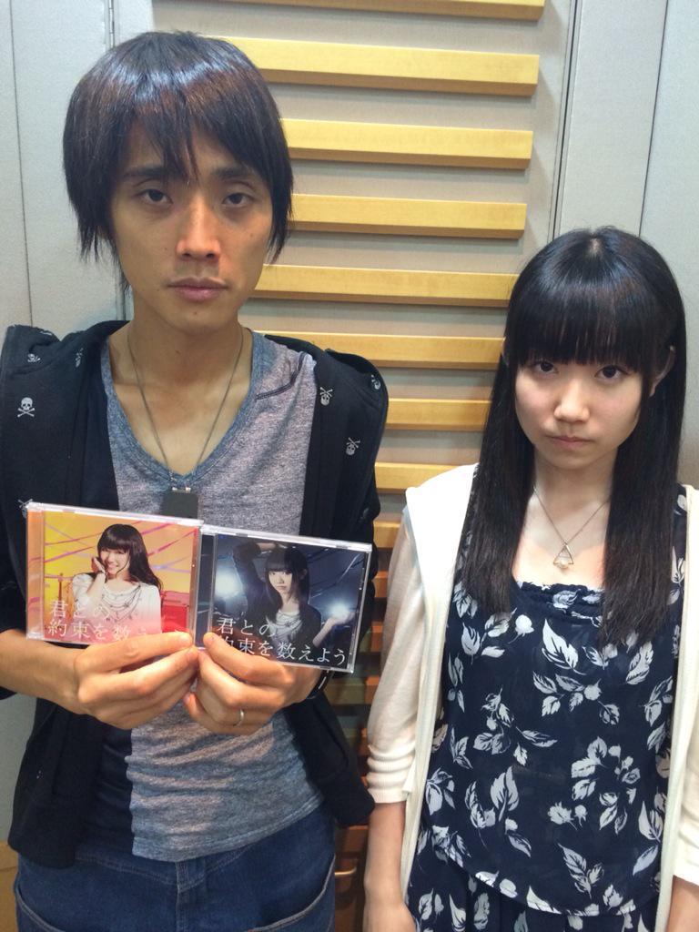 http://twitter.com/AzusaTadokoro/status/638643044472893441/photo/1