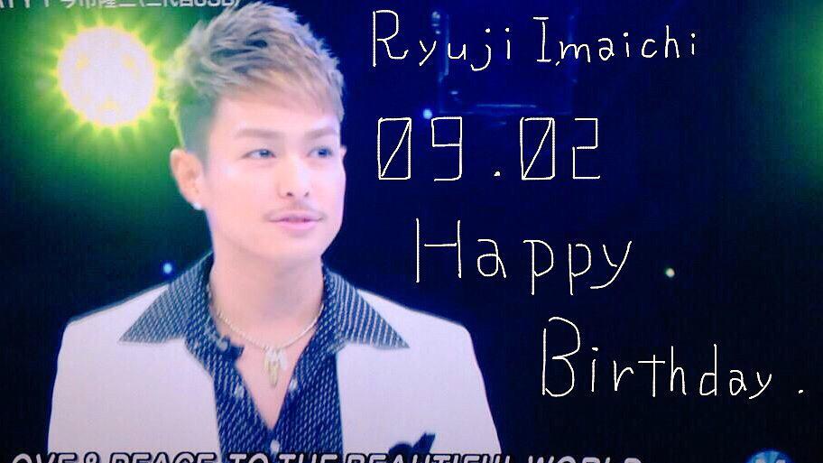 http://twitter.com/ryu__ji902/status/638649788368449536/photo/1