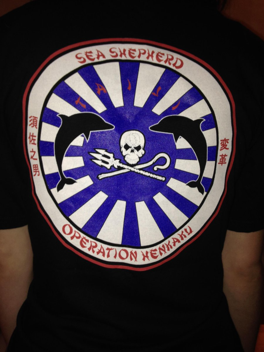 RT @SeaShepherd_USA: #NEW: #OpHenkaku campaign T-shirts! Show your support for dolphins & @CoveGuardians! http://t.co/35MtogxMlV http://t.c…