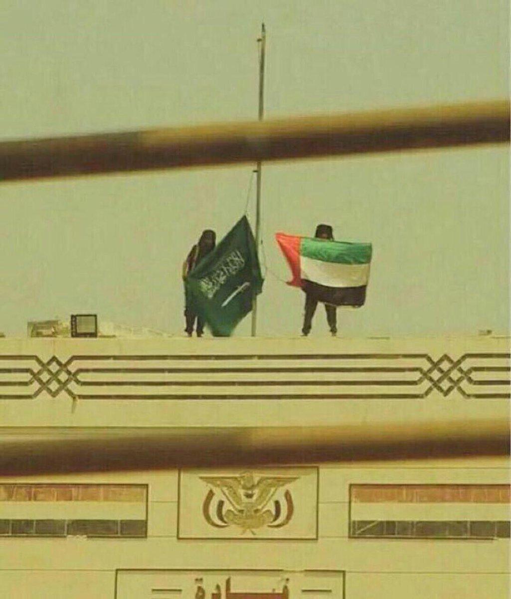 صباح بلادي يرفرف  رفع العلم فوق سد مأرب  الله اكبر ولله الحمد http://t.co/I6HRTgnoDp