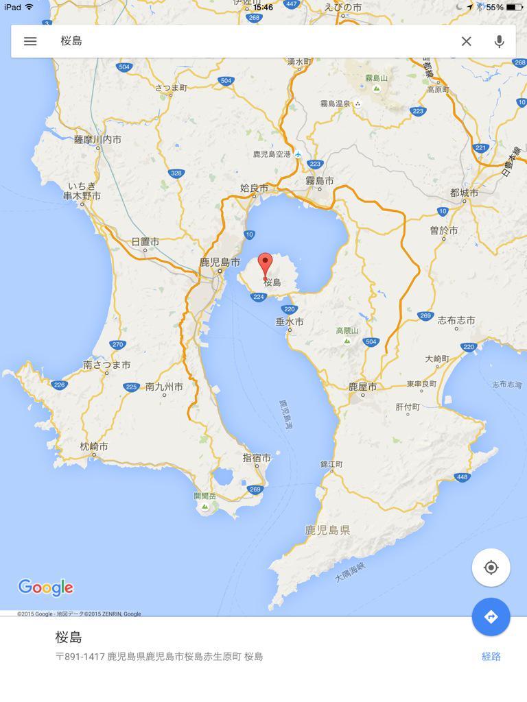 桜島ってどう見てもRPGとかで重要なイベントが発生する地形してる http://t.co/Yo4kfSGz3S