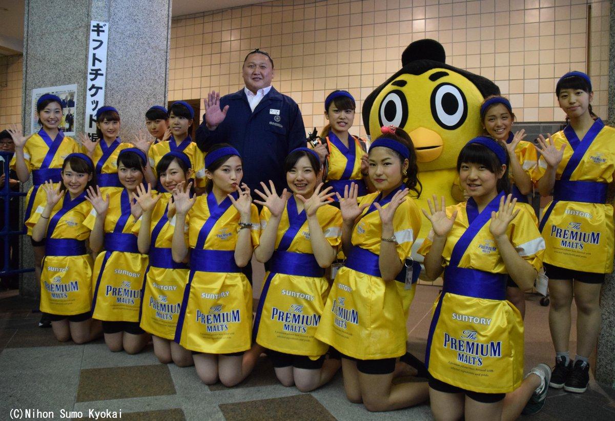 http://twitter.com/sumokyokai/status/643334242110337024/photo/1