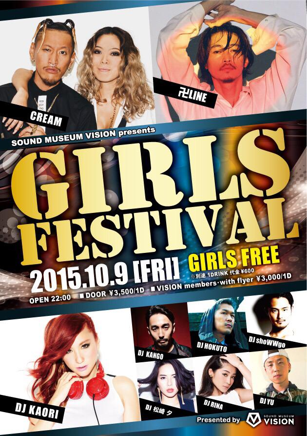【10.9(金) GIRLS FESTIVAL @VISIONTOKYO info】 卍LINE @AMATORECORDZ  WEBSITE:http://t.co/NscagypMDn http://t.co/0XyURbx0oK