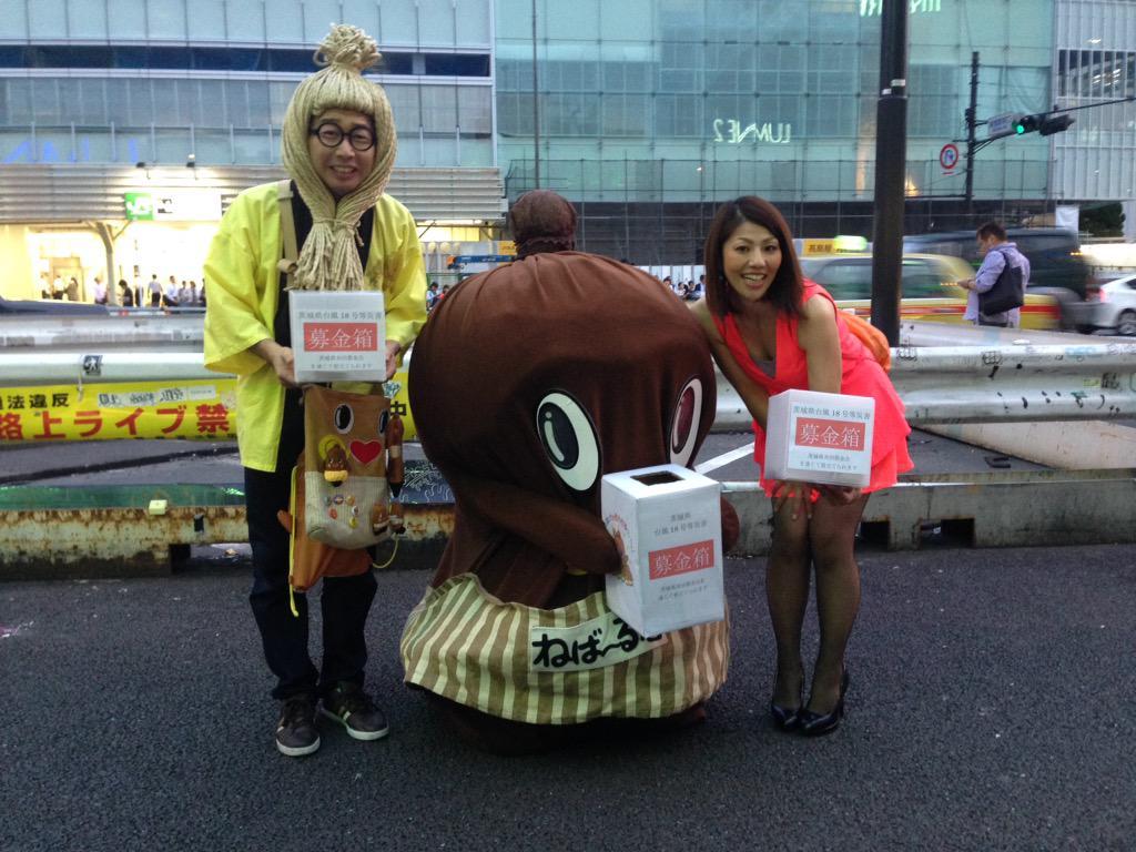 新宿南口にいます! http://t.co/QTFQTKAeig