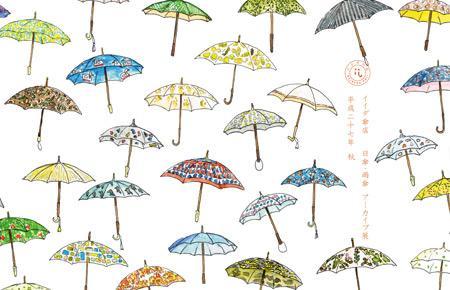 京都府「恵文社一乗寺店」で9月29日(火)~10月5日(月)に『イイダ傘店・10周年記念オーダー会「平成二十七年秋 日傘・雨傘展」』が開催されます。 http://t.co/5Gk6EmLMNC http://t.co/DmnWeOQs8m