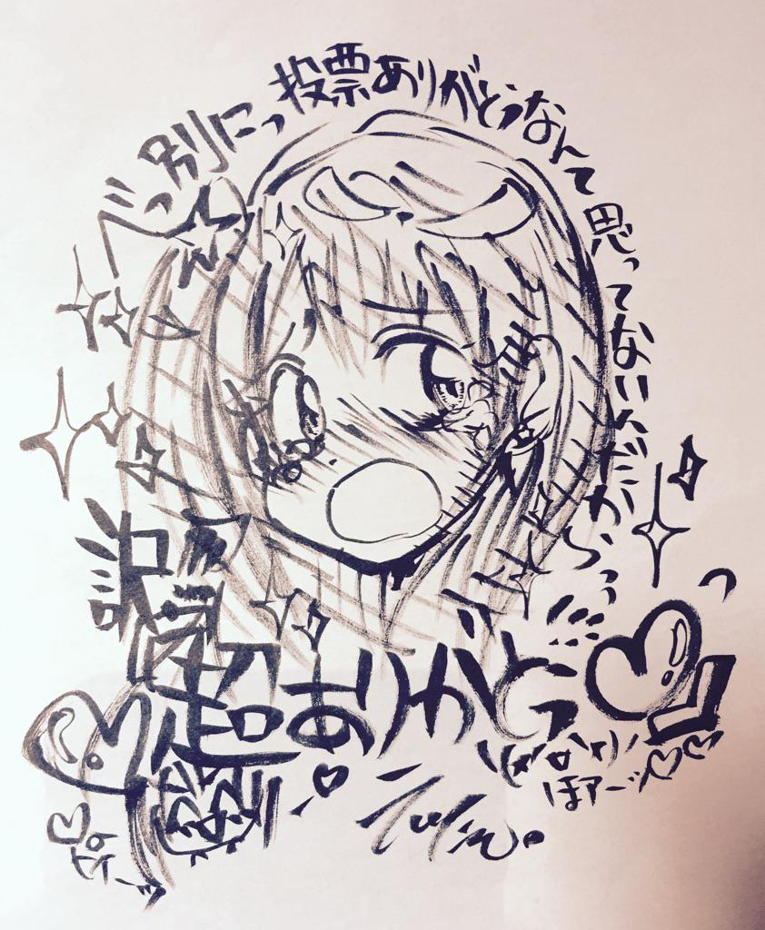 http://twitter.com/eitaso/status/643443194818990080/photo/1