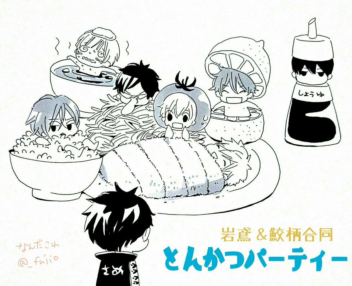 http://twitter.com/_fujio/status/643391983910674432/photo/1