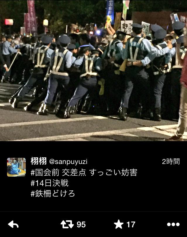 http://twitter.com/STOP_SEALDs/status/643405261269397504/photo/1