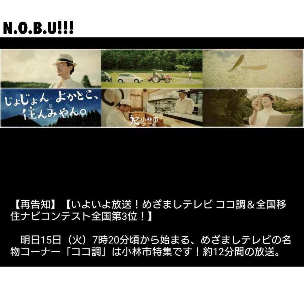 http://twitter.com/nobu_miyazaki/status/643527888889868289/photo/1