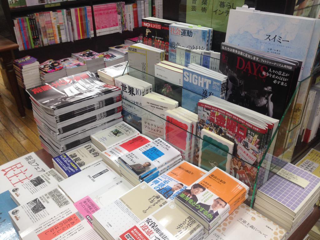 ジュンク堂池袋店1Fの「民主主義を取り戻せ」フェアにスイミーが並んでた。 http://t.co/DqpqVyPu8N