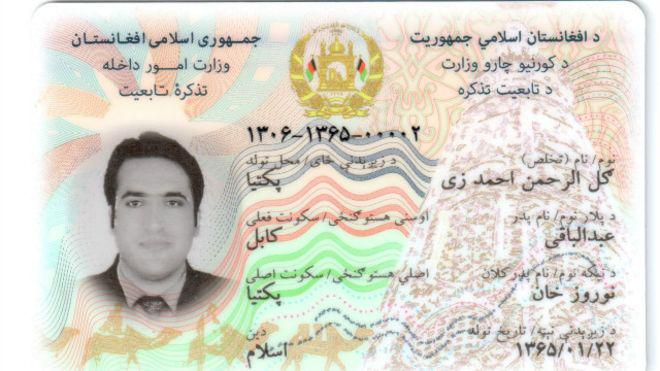 توزیع شناسنامه های الکترونیک درافغانستان موضوع امروزنوبت شماست.فکرمیکنیدتاخیردرتوزیع چه تبعاتی به دنبال داشته باشد؟ http://t.co/n2mMJP4xVm