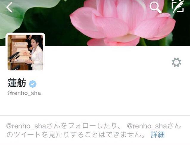 http://twitter.com/STOP_SEALDs/status/643680013091340288/photo/1