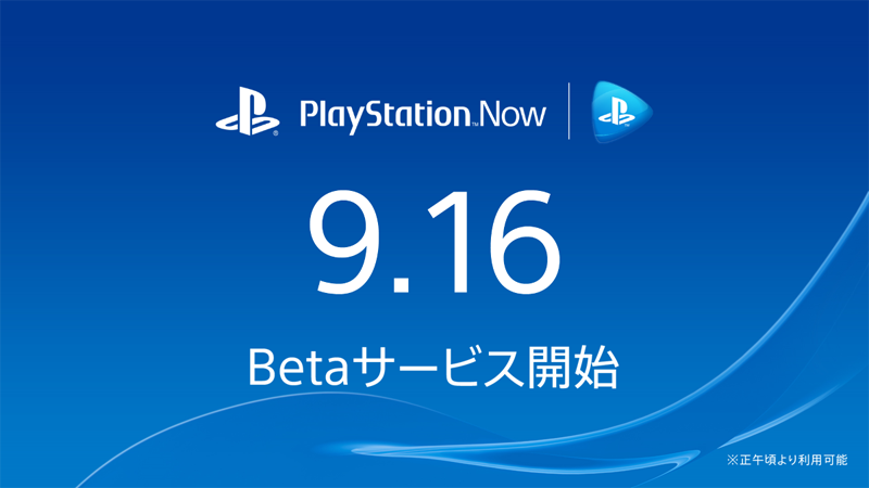 http://twitter.com/PlayStation_jp/status/643699411806089216/photo/1