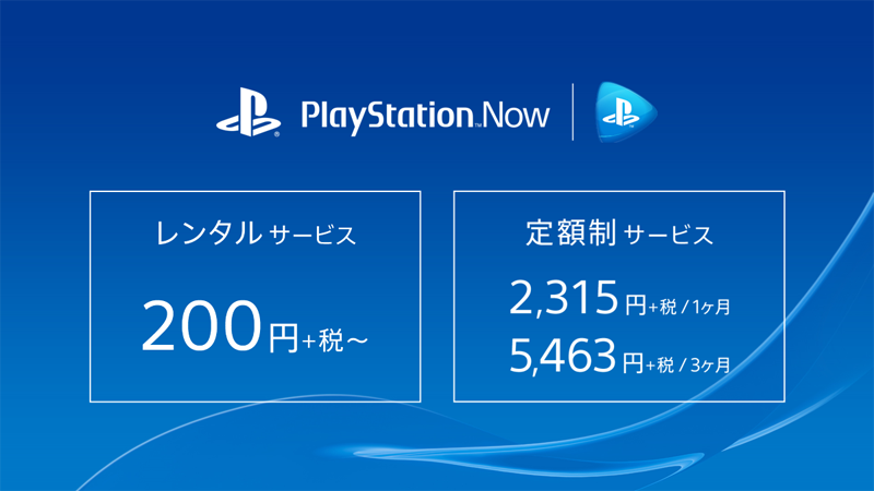 http://twitter.com/PlayStation_jp/status/643699715775721472/photo/1