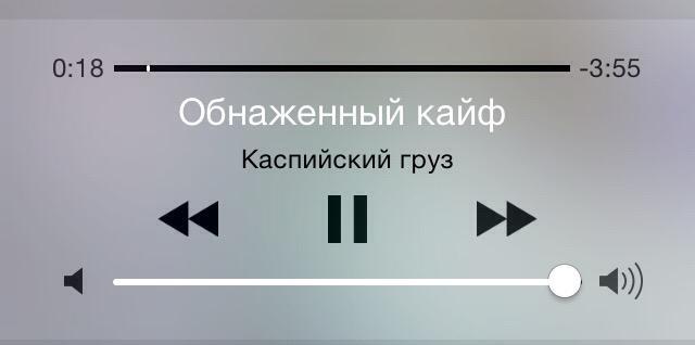 Обнаженный Кайф Каспийский