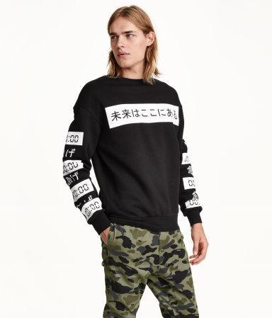 なんぞこれwww え?H&Mで本当に売ってるの!?マジで!? http://t.co/JlsHVxbPJe http://t.co/AYbKbcefeM