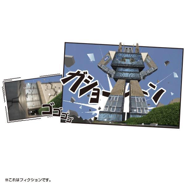http://twitter.com/takaratomytoys/status/639595572769325057/photo/1