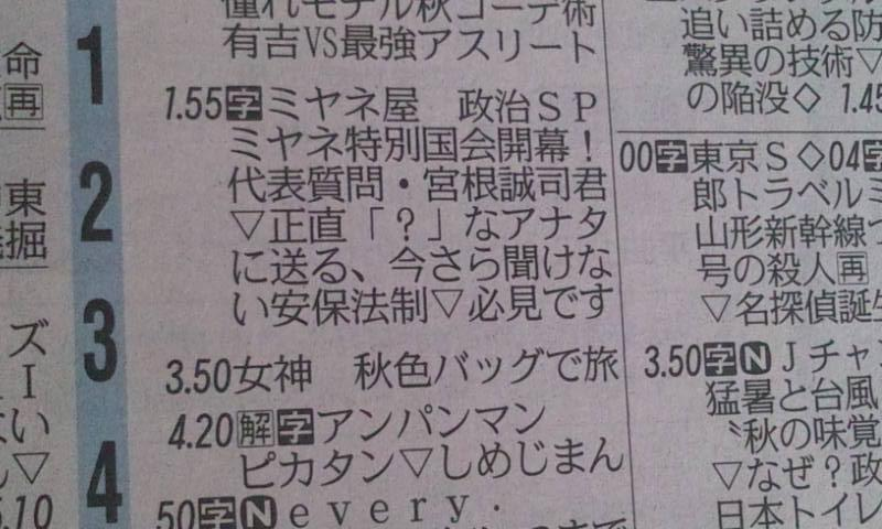 http://twitter.com/tokudasu/status/639605645327495168/photo/1