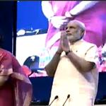 PM Shri @narendramodi on stage to address school children on the eve of #TeachersDay. http://t.co/uZe7z5tTYy
