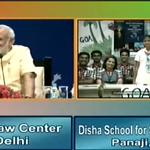 #TeachersDay: जब लड़कियां खेल में आगे जाती हैं तो उनकी मां का बहुत बड़ा रोल होता है- प्रधानमंत्री श्री @narendramodi http://t.co/NqawFmPBgm