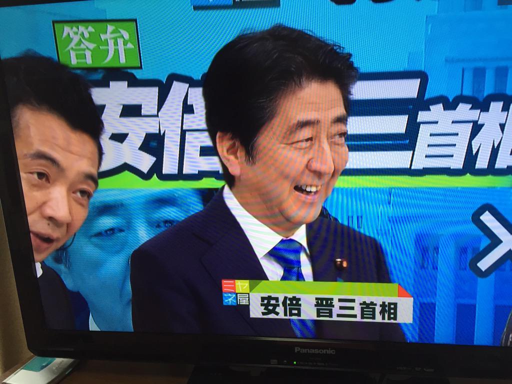 http://twitter.com/inabatsuyoshi/status/639680622475083777/photo/1