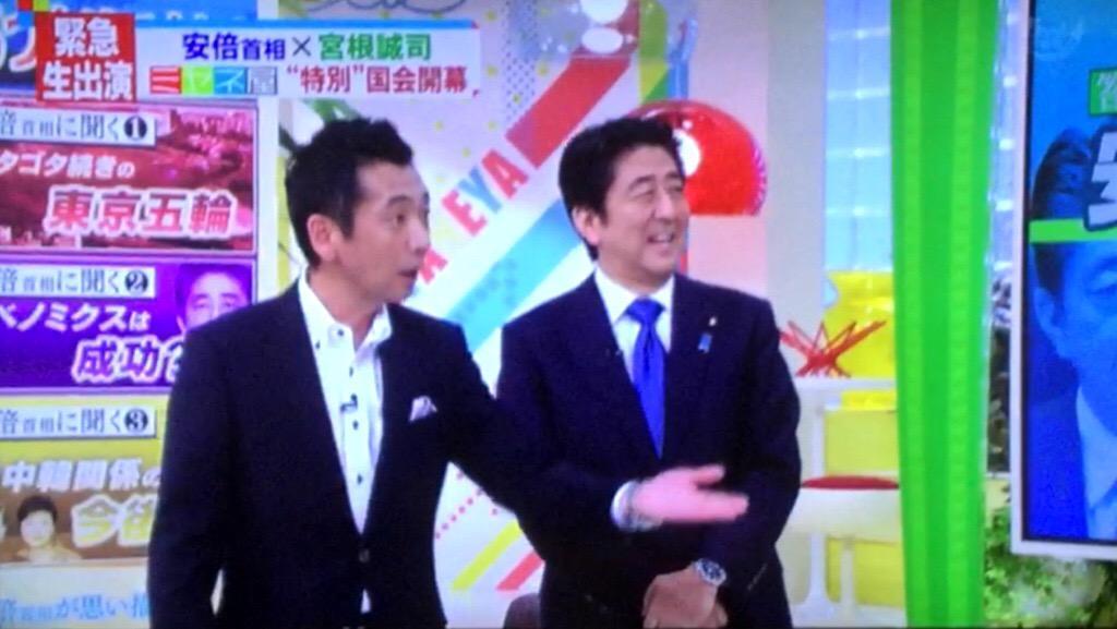 http://twitter.com/tokunagamichio/status/639680709397843968/photo/1