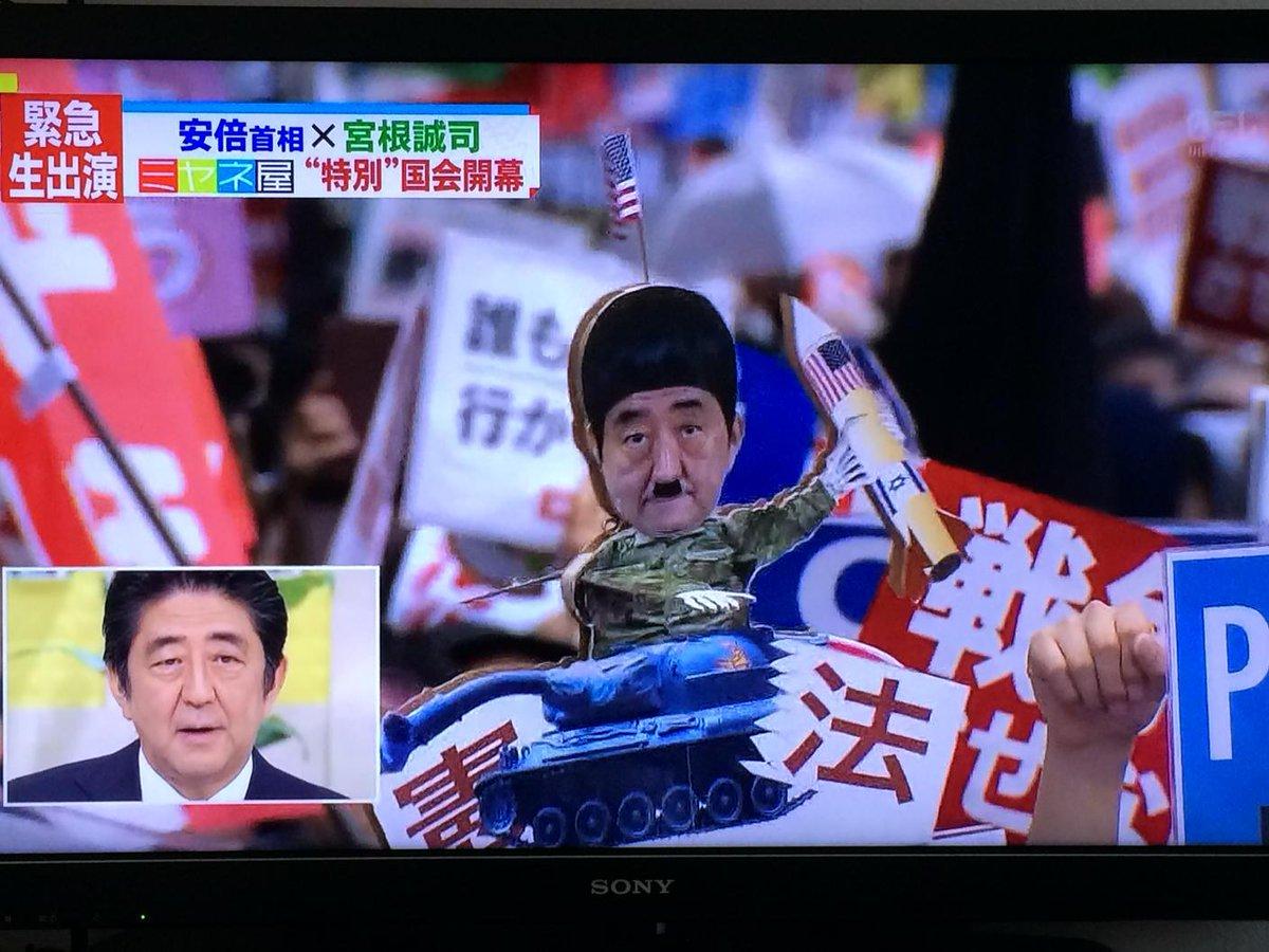http://twitter.com/ayakumahotcake/status/639681787250147328/photo/1