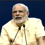 प्रधानमंत्री श्री @narendramodi की #TeachersDay की पूर्व-संध्या पर छात्र-छात्राओं से बातचीत संपन्न हुई http://t.co/syTiPbO1sq