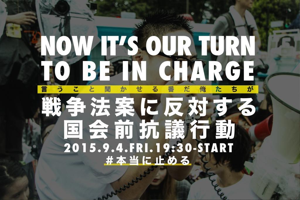 http://twitter.com/SEALDs_jpn/status/639687949638995968/photo/1