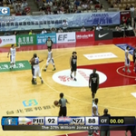 We WON! Gilas Pilipinas 92-88 New Zealand #LabanPilipinas #PUSO http://t.co/0O0zt8vFeX