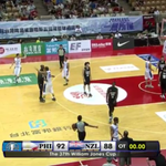 Gilas Pilipinas with a thrilling 92-88 overtime victory over NZL! #LabanPilipinas #PUSO http://t.co/1PC16UbhIf