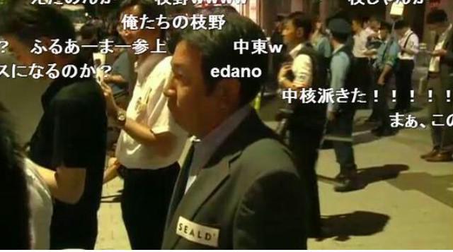 http://twitter.com/ushijimaou/status/639702510240837632/photo/1