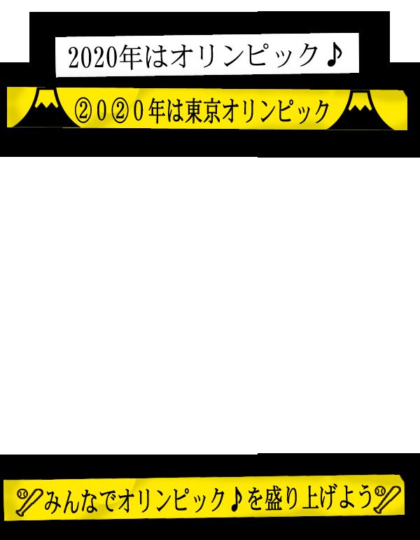 http://twitter.com/yontengoP/status/639788569381335040/photo/1
