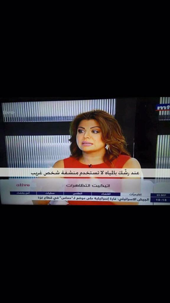 وصار فيه للتظاهرات اتيكيت!!!! #لبنان_ينتفض http://t.co/lFKcjfgm52