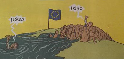 """Israeli newspaper cartoon on refugee baby drowning: White European man shouting """"Help, I'm drowning""""… in brown people http://t.co/yz5gCjyvrX"""