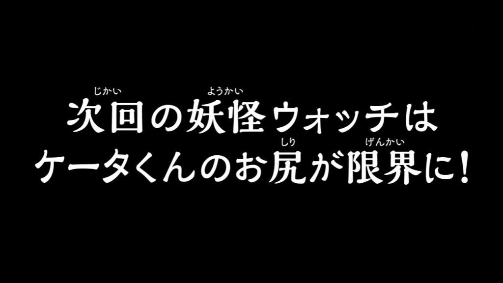 http://twitter.com/YukiAnilog/status/639738989935616000/photo/1