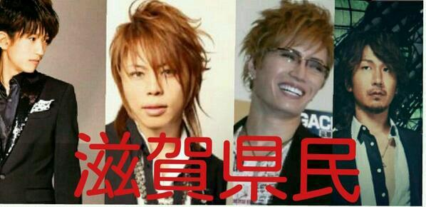 http://twitter.com/kantoasigaru/status/639773897550753792/photo/1