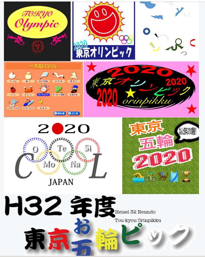 http://twitter.com/yontengoP/status/639774003033305088/photo/1