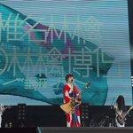 椎名林檎、初台湾ライブを振り返る特設サイトオープン http://t.co/jhlgxaSzmE http://t.co/OstdfyLqXv