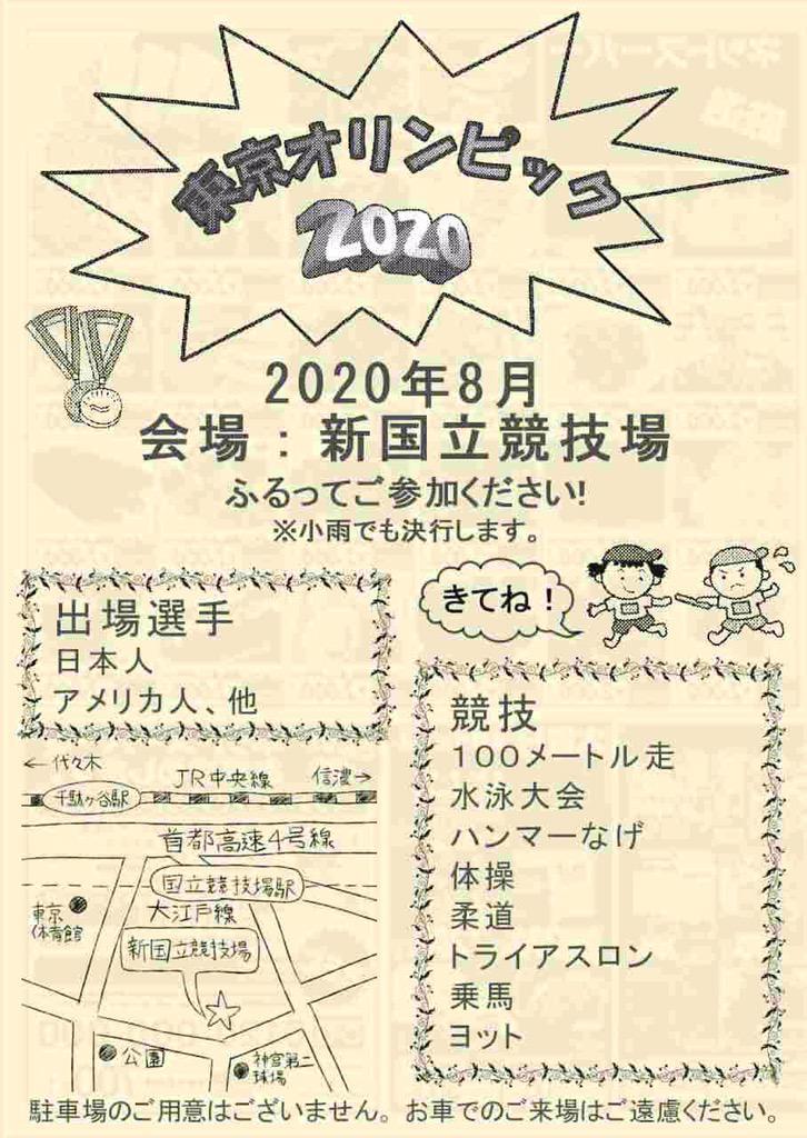 http://twitter.com/naojiro2323/status/639777995683700736/photo/1