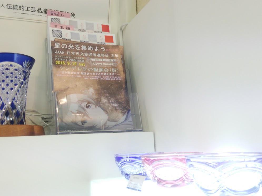 http://twitter.com/edokiriko/status/639800971007127552/photo/1