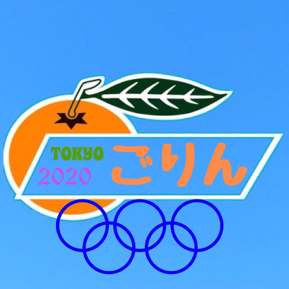 http://twitter.com/kotobukikkyu/status/639820448591556608/photo/1