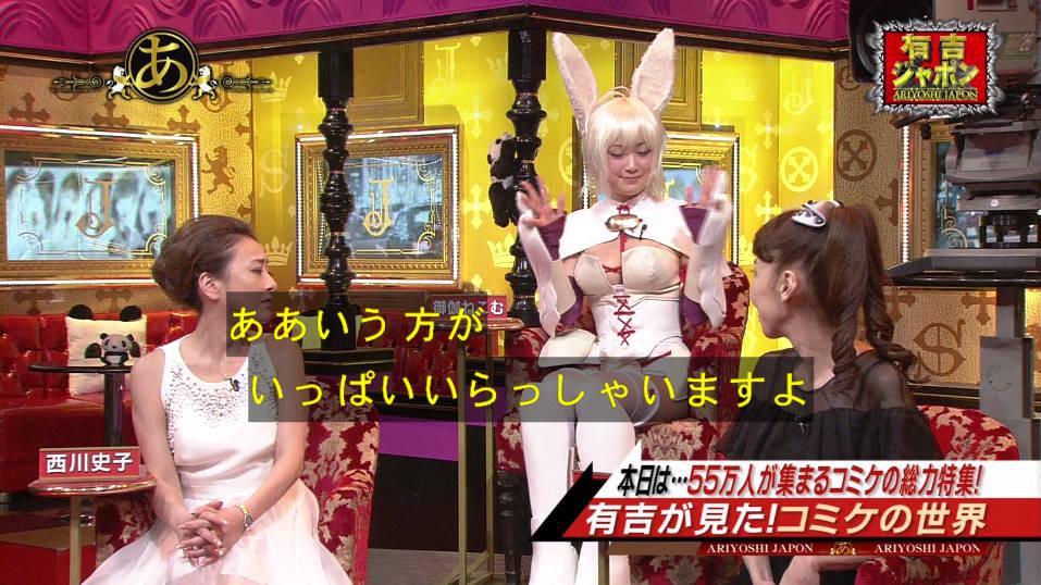 【画像】美人コスプレイヤー・御伽ねこむちゃん 遂にテレビ出演