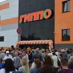 Гипермаркет «Гиппо» и ТЦ «Old City» открылись сегодня в Гродно http://t.co/hP088EmV0N http://t.co/LmItDynGB5