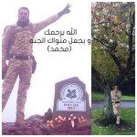 #استشهاد_جنود_البحرين_البواسل #استشهاد_جنود_الامارات_البواسل جعل الله مرتبة الشهداءعظيمة تلي مرتبة الانبياء #البحرين http://t.co/0noBkXEMRL