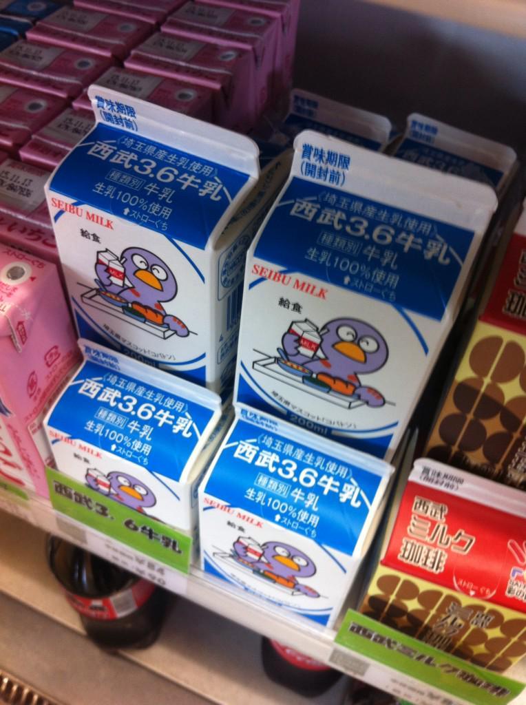 コバトン牛乳。 コバトン人気はかなり根強い?? http://t.co/TWja1x5I8g