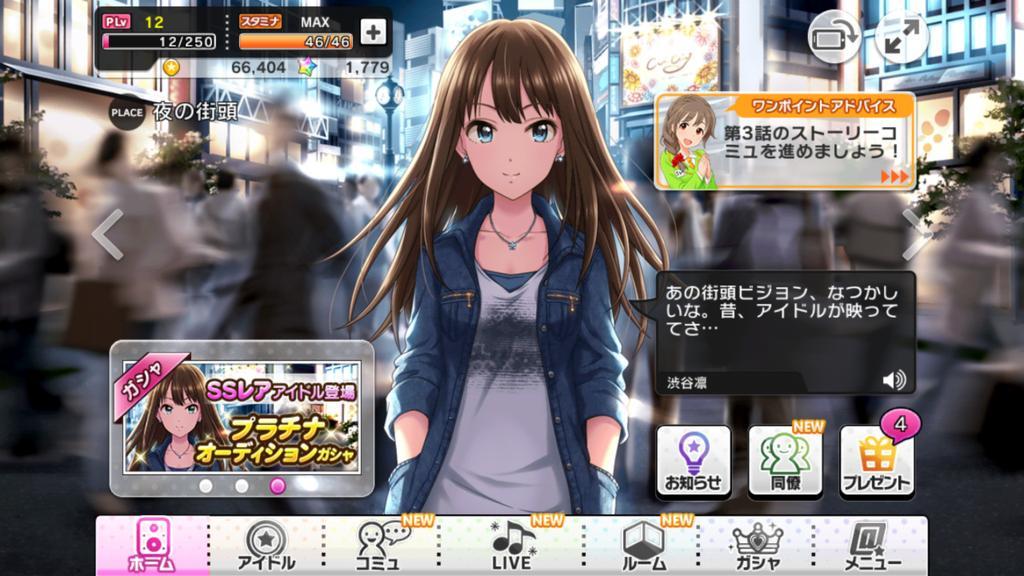 http://twitter.com/taka_humo/status/639971778324905984/photo/1