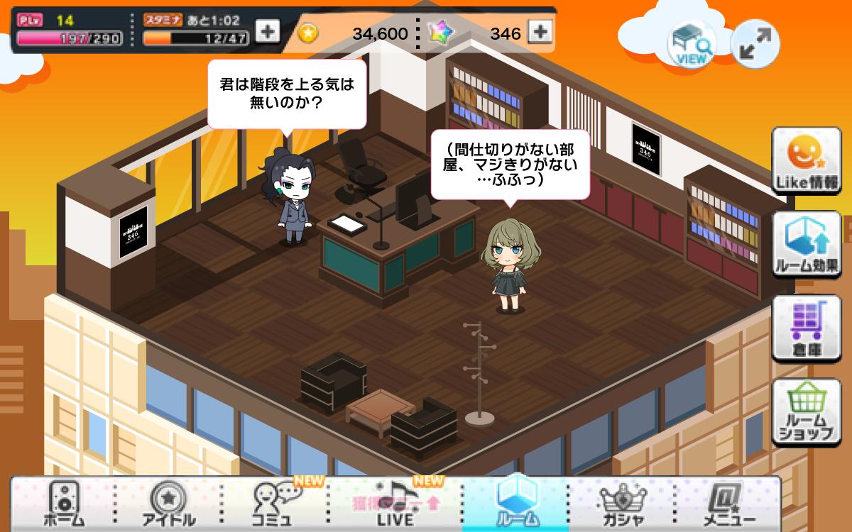 http://twitter.com/Sirasu16/status/640072162418671616/photo/1