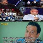 اه والله حاجه تضايق فعلاً http://t.co/MoBlUEI8dD