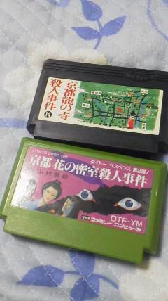 #名探偵キャサリン の青酸カリ入りコーヒーも、こちらのゲームの、どちらかで使われております。どちらもキャサリンがキャラとして出てる、脚本家、もしかして事前にゲームプレイしたとか?←ナイナイ http://t.co/RjZ9h39p4S